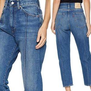 Levis Womens 701 Vintage 1950's High Waist Jeans